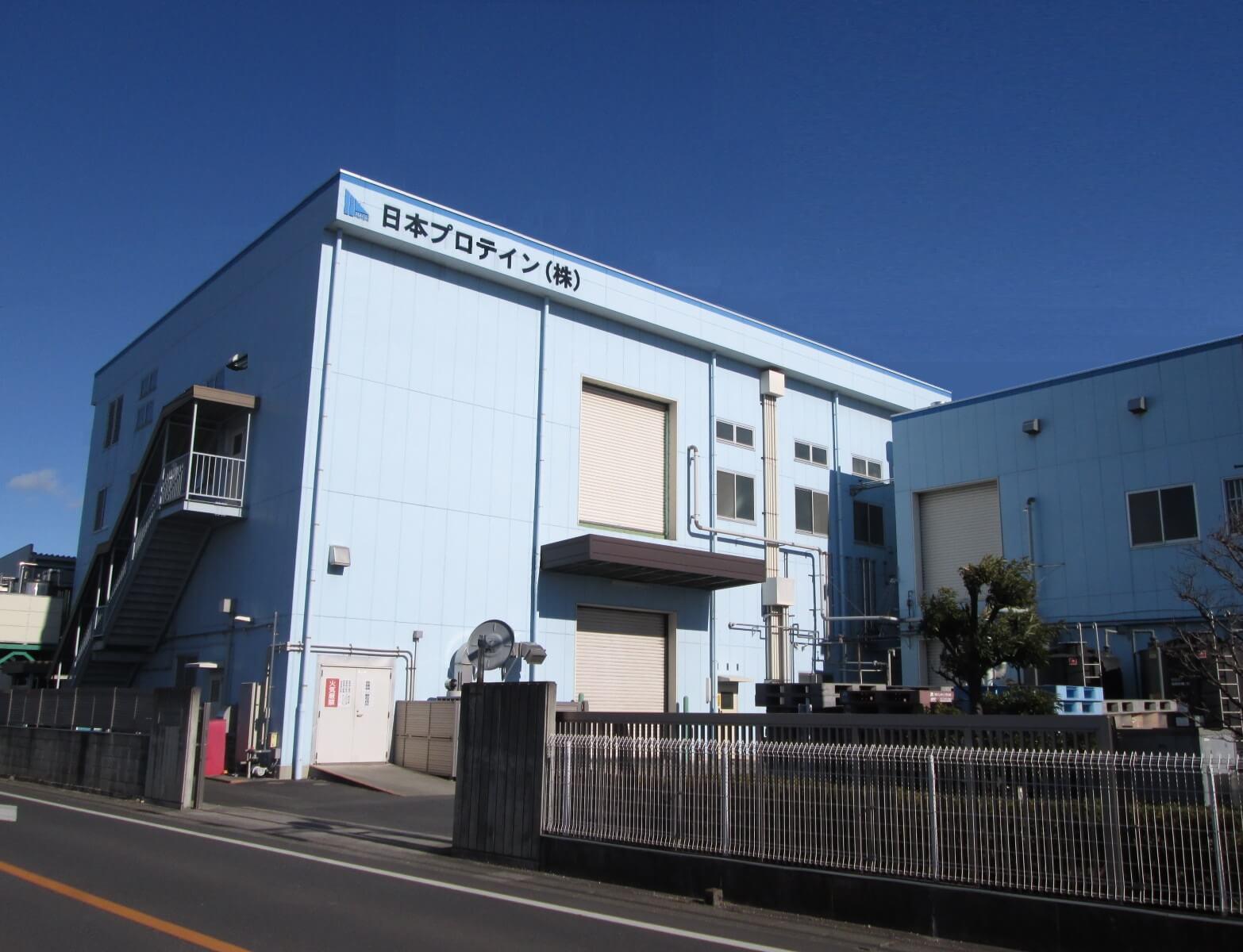 日本プロテイン 株式会社