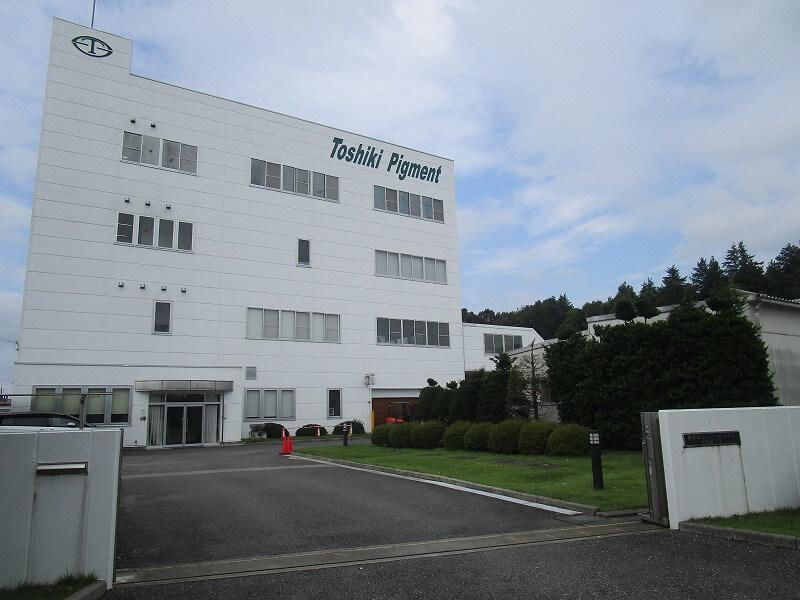 東色ピグメント 株式会社