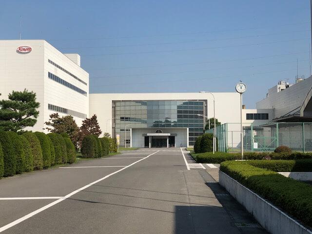興和 株式会社 真岡工場
