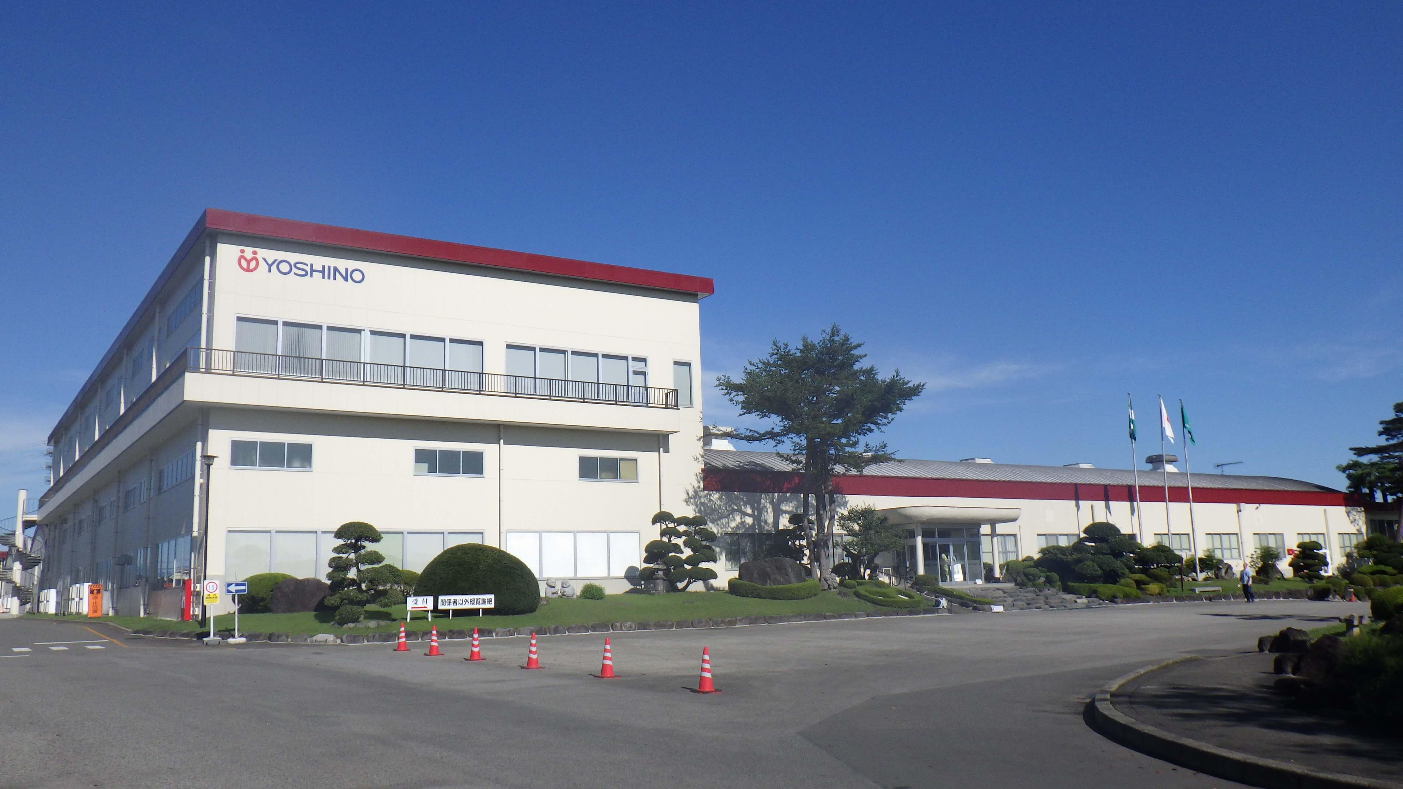 株式会社 吉野工業所 小川第二工場