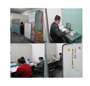 令和2年度 栃木県GMP研修会の御報告